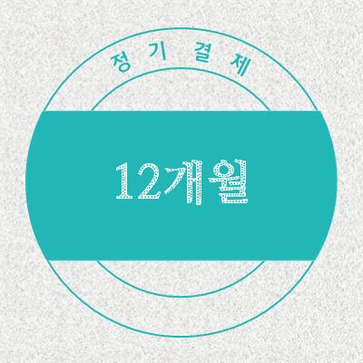 standard_12